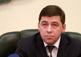«Единая Россия» назвала губернатора Свердловской области