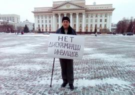 В Тюмени инвалиды обвинили в шантаже и корысти грозившего голодовкой Романова
