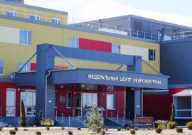 Тюменский Центр нейрохирургии признали ведущим в мире