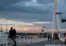Тюмень признали лучшим городом России по качеству жизни