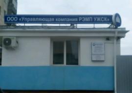 Руководство УК в Екатеринбурге повторно поймали на незаконных поборах