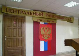 Экс-директор тюменского водоканала получил условный срок за взятку