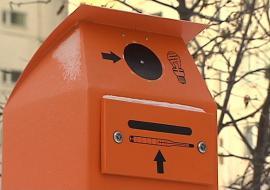 Управкомпании Сургута заставили отремонтировать контейнеры для сбора ртутьсодержащих отходов