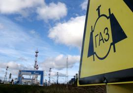 Жители Сургута попросили у президента защиты от «Газпрома»
