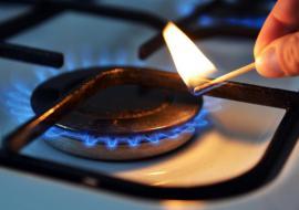 «Газпром межрегионгаз Курган» повысит тарифы для населения