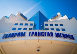 Прокуратура взыскала с «Газпром трансгаз Югорск» ущерб за сожженный лесфонд ХМАО