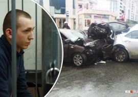 В Екатеринбурге виновнику смертельного ДТП на улице Малышева продлили арест на полгода