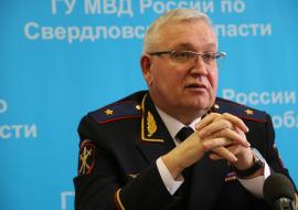 Главный полицейский Свердловской области попросил договора и денег