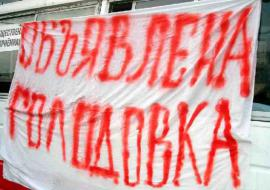 Шахтеры «Южуралзолота» объявили голодовку