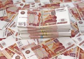 Дефицит бюджета Свердловской области покроют кредитами на 11 миллиардов