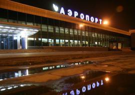 Прокуратура нашла опасные отходы в аэропорту Челябинска
