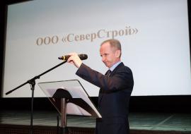В Сургуте МВД возбудило уголовное дело на главу «Северстроя» за мошенничество