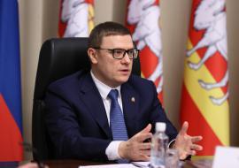 Главы челябинских муниципалитетов получили выговор за отказ от участия в федеральных программах