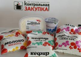 Генпрокуратуру привлекают к закрытию свердловского производителя молока