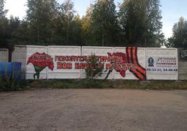Депутаты ХМАО запустили в Нижневартовске социальный проект