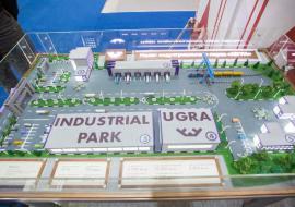 Минэкономразвития РФ профинансирует 2 крупных инвестпроекта в Югре