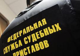 ФСБ и СКР вскрыли крупное мошенничество в отделе УФССП Екатеринбурга