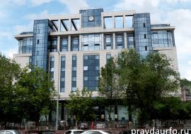 Тюмень предложила соотечественникам из-за рубежа вакансии в здравоохранении и АПК