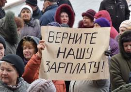 Предприниматель из Ноябрьска заплатил работникам 10 миллионов после прокурорской проверки