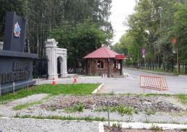В парке Екатеринбурга нашли отрубленные женские руки