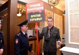 Свердловское правительство отказалось от сурьмяного завода в Реже