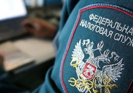 ФНС потребовала от «Запсибгазпрома» доплатить 7,6 миллиона налогов