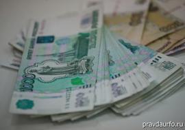 Прокуратура ЯНАО заставила экс-подрядчика «Газпрома» выплатить сотрудникам 21 миллион
