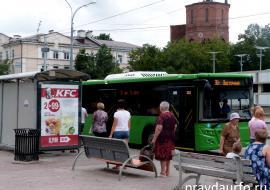 Тюменским пенсионерам пригрозили блокировкой транспортных карт за нарушения режима самоизоляции