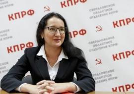 Сурьмяной завод потерял Асбест на выборах