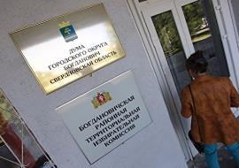Депутаты Богдановича назвали трех претендентов на пост главы