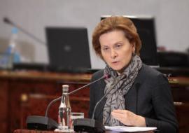 Комарова заставила подчиненных заняться инвестициями