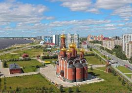 Комарова поощрила Нижневартовск грантом за развитие предпринимательства