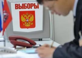 Прокуратуру подключили к выборам в Кондинском районе