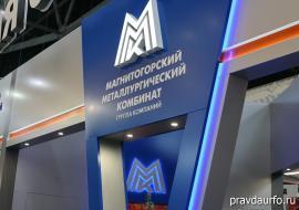 ММК установил рекорд по поставкам металлопроката на внутренний рынок