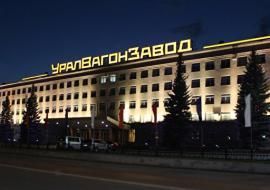 УВЗ отказался платить подрядчику 200 миллионов