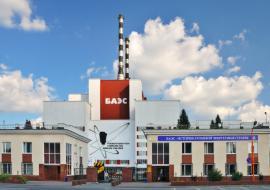 Белоярская АЭС снизила мощность из-за неисправности