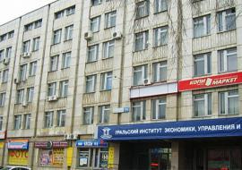 Рособрнадзор отказал в аккредитации уральскому вузу
