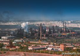 АП выявила отставание от майских указов по снижению выбросов в Нижнем Тагиле, Магнитогорске и Челябинске