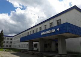 Нижнетуринский завод «Вента» получил иск о банкротстве