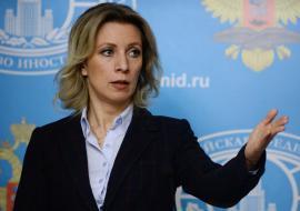 Министерство иностранных дел России призвало отказаться от поездок в Турцию
