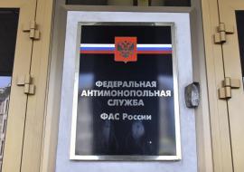 Суд отменил решение ФАС о сговоре «Южуралмоста», Дубровского и Миндортранса