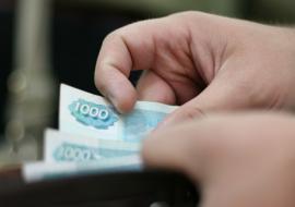 Миллиард из бюджета ЯНАО направят на МРОТ