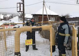Свердловские льготники получат по 70 тысяч рублей на подключение газа