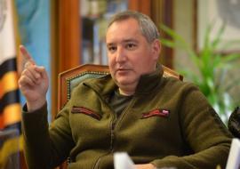 Дмитрия Рогозина ждут в Нижнем Тагиле