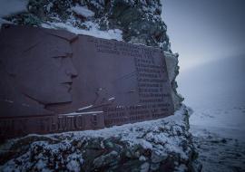 Генпрокуратура назвала причину гибели туристов на перевале Дятлова
