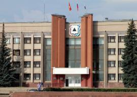 Глава Магнитогорска заявил о ликвидации управления капстроительства