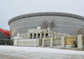 Дума Екатеринбурга отменила земельный налог для «Екатеринбург-Арены»