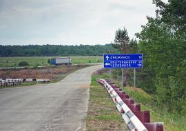 В Снежинске на реконструкции школы похищены бюджетные средства