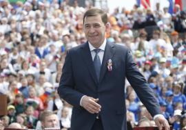 Куйвашев получил удостоверение кандидата в губернаторы