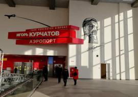Прокуратура займется аэропортом Челябинска из-за массовой задержки и отмены рейсов